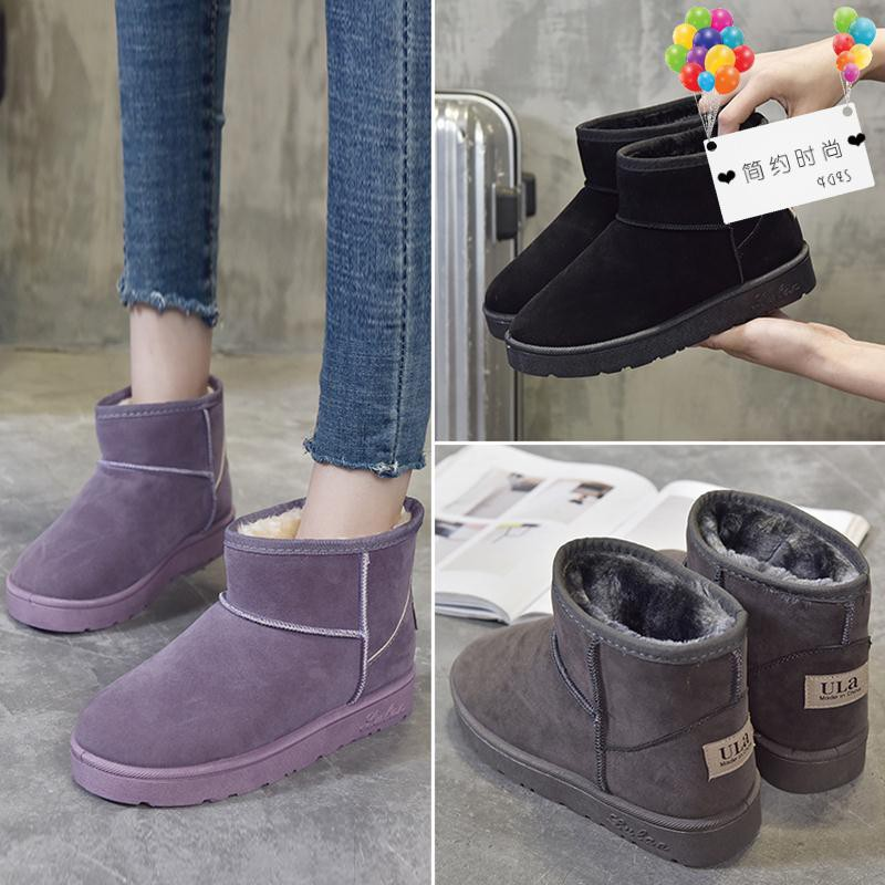 Women's Shoes Honesty 2018 New Autumn And Winter Plus Velvet Thick Snow Boots Cotton Shoes Boots Womens Shoes Students Short Tube Martin Boots Women