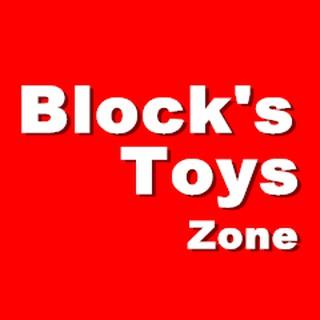 448pcs Beauxbatons Carriage Arrival Magic wizard model Building Blocks Brick DIY