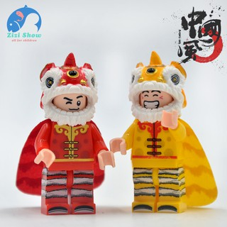 Chinese Traditional Lion Dance Mini Assembly Blocks Children Toy Gift Model Kids