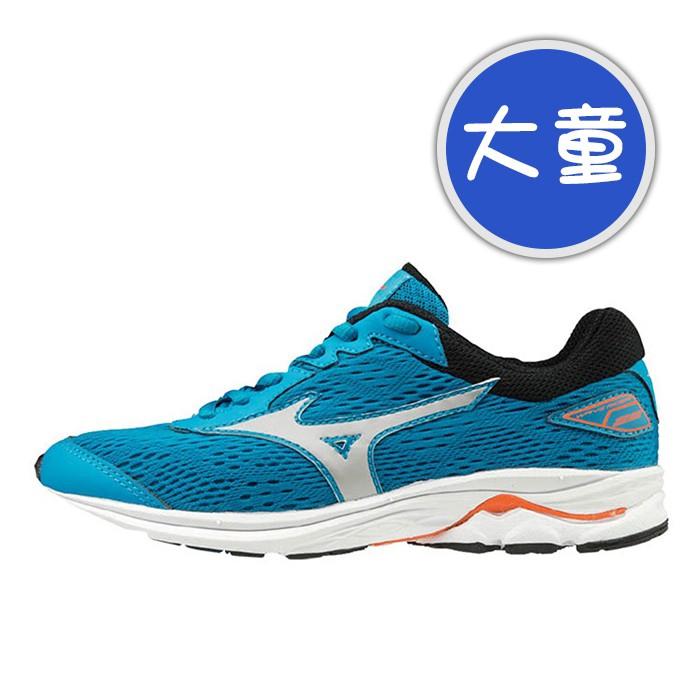 mizuno volleyball shoes singapore junior hoy