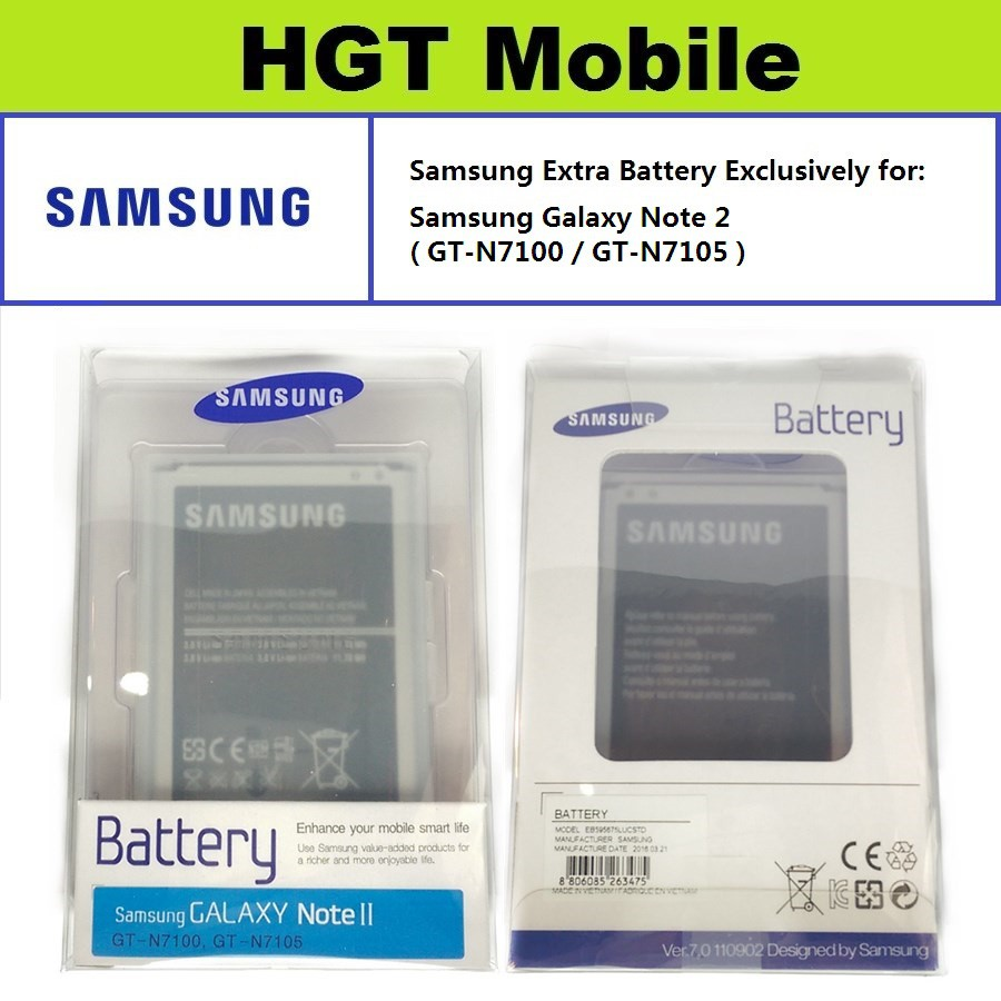Samsung Battery for Galaxy Note 2 ( GT-N7100 / GT-N7105
