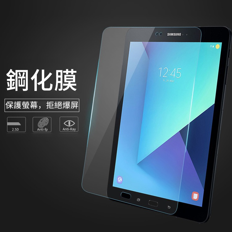 FILM Screen Protector for SAMSUNG GALAXY TAB A 7.0 8.0 9.7 10.1 Tempered GLASS
