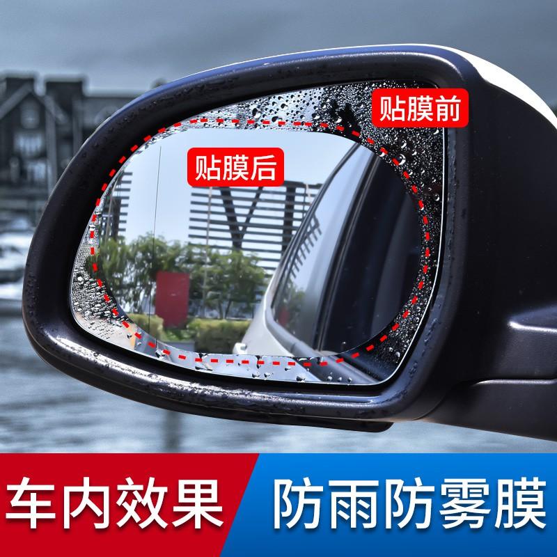 Car Rear View Mirror Waterproof, Are Mirrors Waterproof