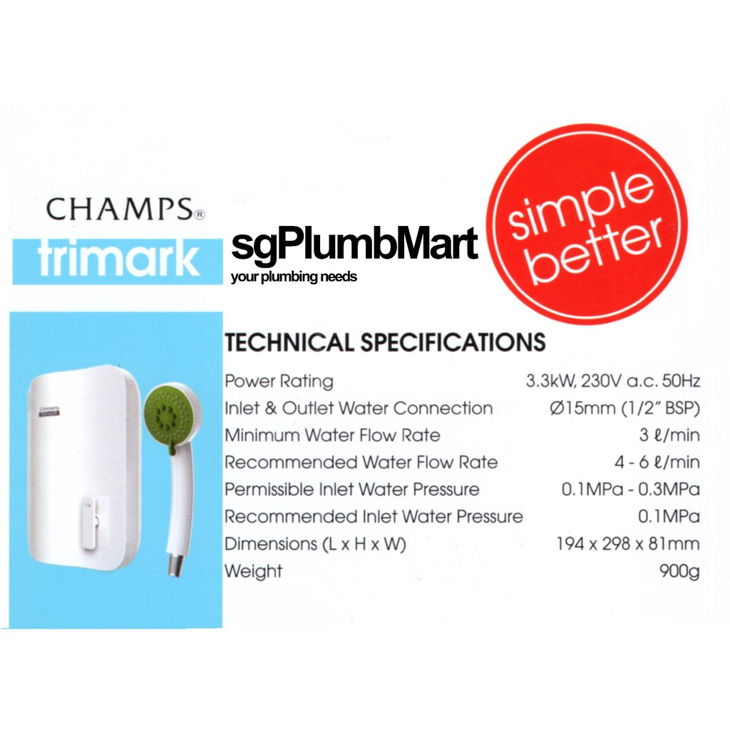 Champs Civic Instant Heater / Trimark Instant Heater