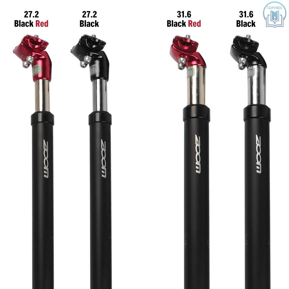 Bike Seatpost Shock Absorber Seat Pole MTB Bicycle Post Tube Aluminum Alloy