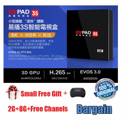 Original EVPAD 3S 3 TV BOX 6k Movie Dolby Sound 3D 2 4G wifi with Air Mouse