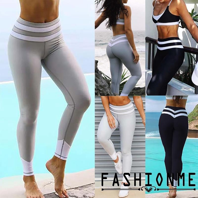 Ladies Compression Tights Yoga Running Gym Womens Trousers Casual Wear