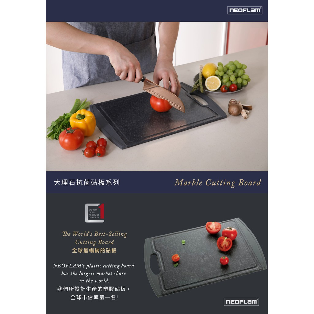 Neoflam Marble Chopping Board Handle Shopee Singapore