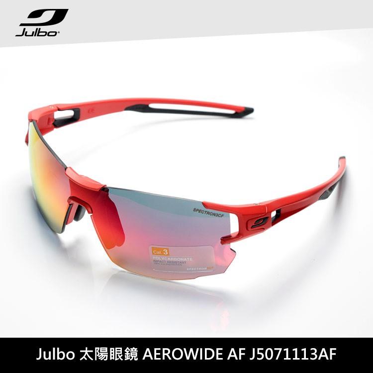eabe843d23 Julbo Polarized Sunglasses stony j4599114   Urban Green