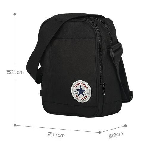 Converse Bagpack Small New unisex//kids