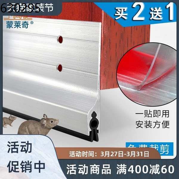 Wholesale LED Light Strip Bar Samsung UN46D6000SFXZA