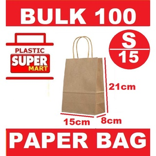 Pack of 5 Kraft Paper Gift Bags with Cotton Handles