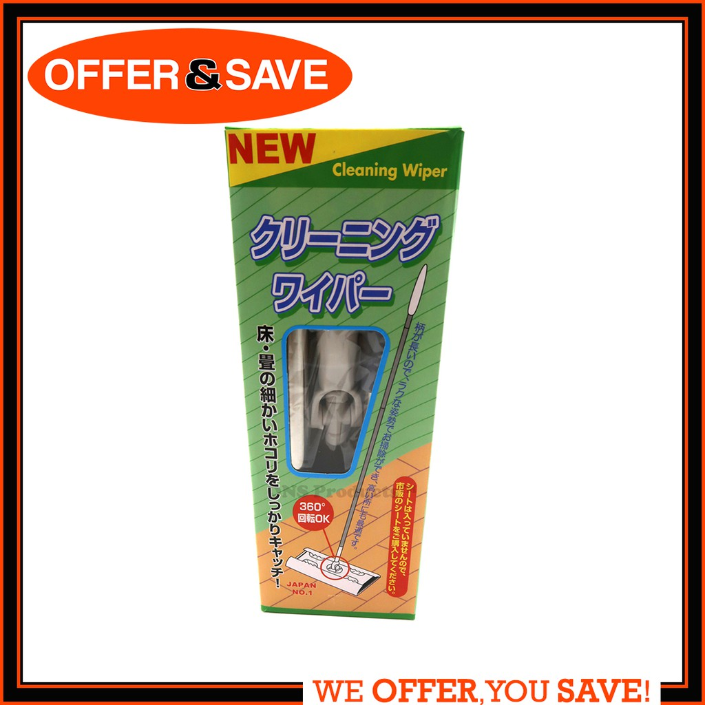 8e2c4b73b8d5 JAPAN Foldable Dust Cleaner Mop /Dust Cleaner/ Wiper Mop (MADE IN JAPAN)