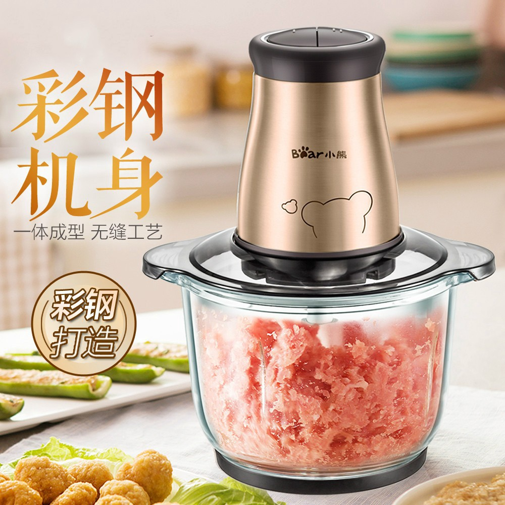 Grinder Mixer Kitchen Appliances Price And Deals Home Tokebi Food Processor Oct 2018 Shopee Singapore