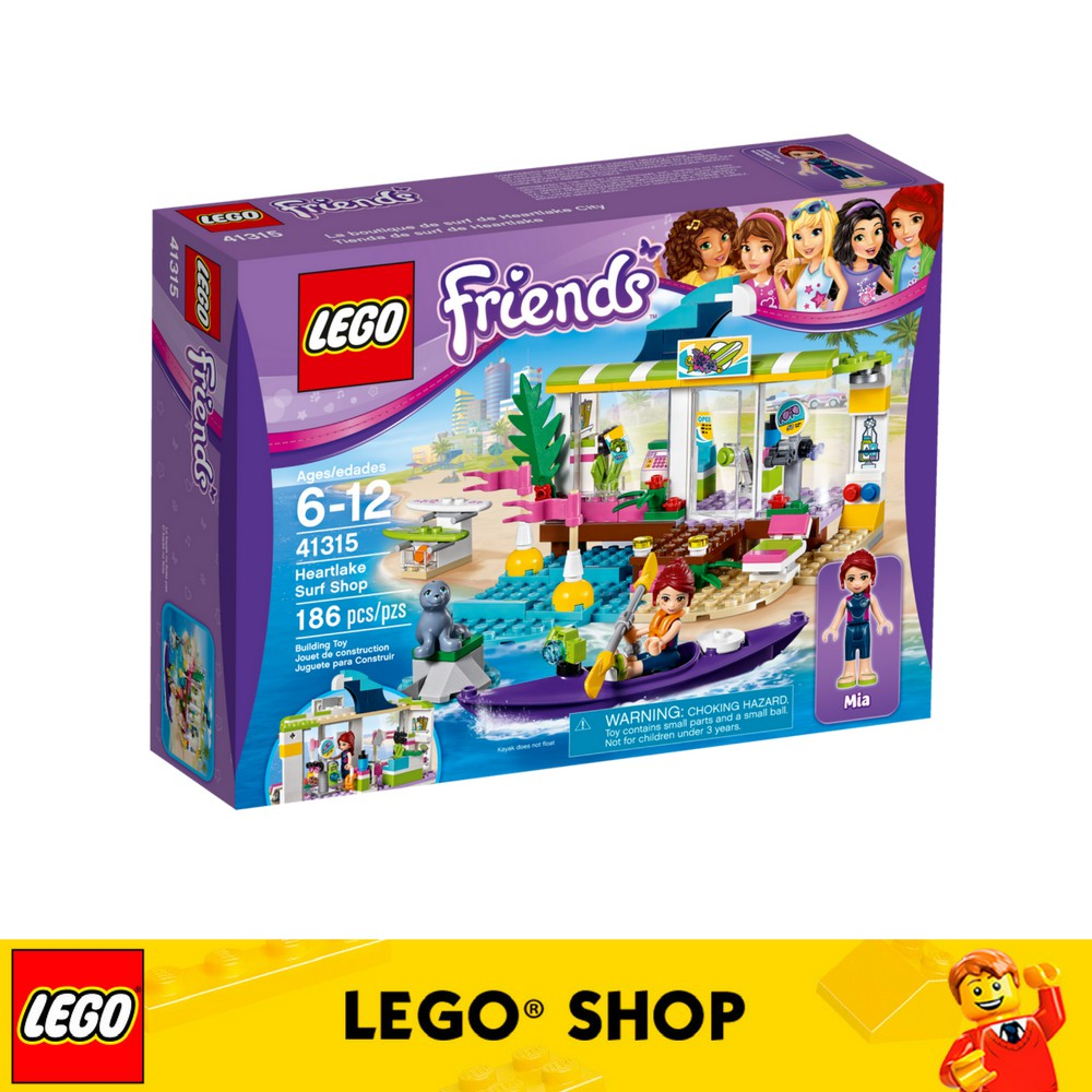 Lego Lego Friends Heartlake Hospital 41318 Shopee Singapore