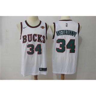 new concept a43fd ef1e5 NIKE NBA Milwaukee Bucks Giannis Antetokounmpo #34 retro ...