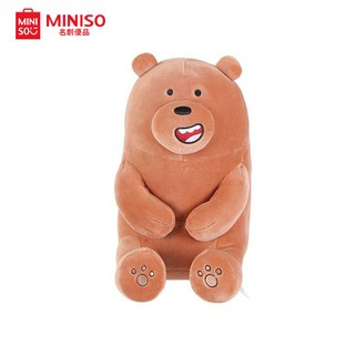 35e214ac2a Miniso We Bare Bears - Lovely Sitting Plush Toy