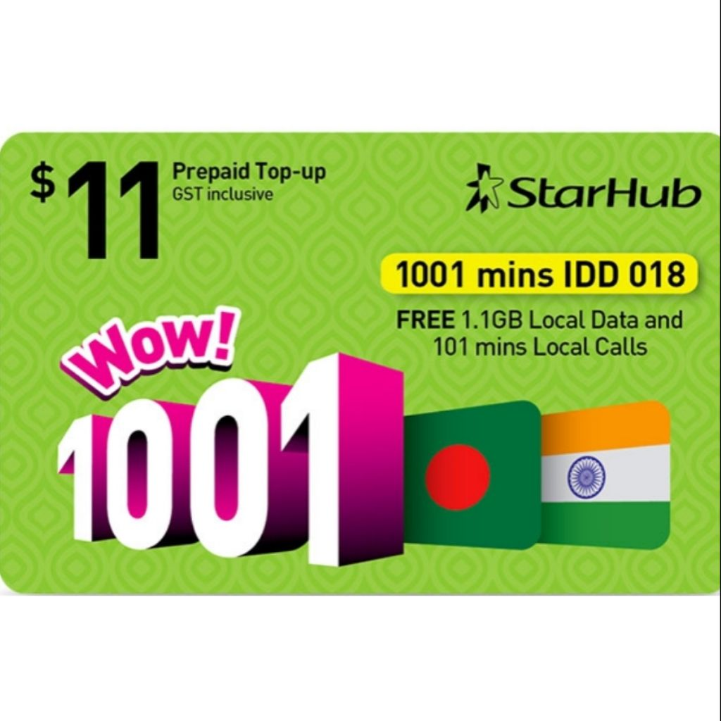 Starhub WoW 1001 electronic transfer