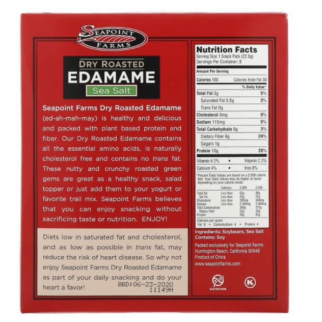 Dry Roasted Edamame, Sea Salt