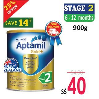 x3 Tins] Aptamil Profutura Infant Formula 0-6 months 900g