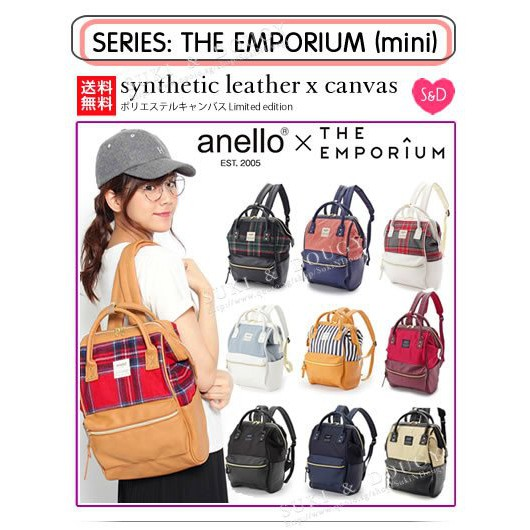 Limited Edition Anello Bag   Hello Kitty backpack  2716d9affa724