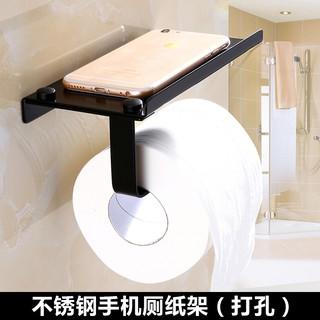 Roll Paper Towel Holder