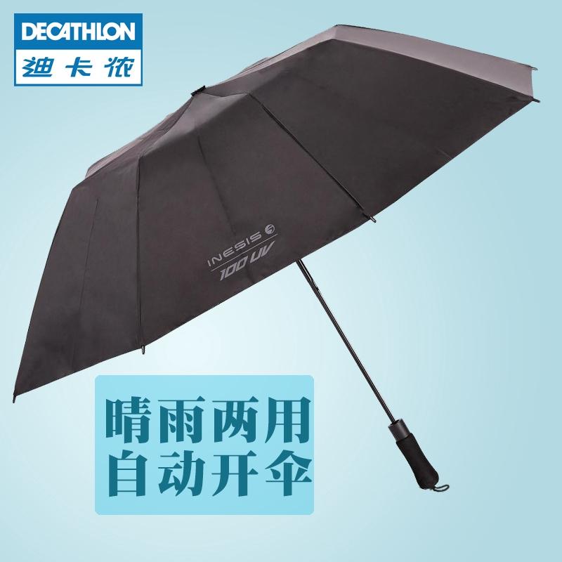 Decathlon Folding Long Handle Umbrella Dual Purpose