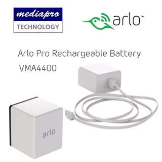 Netgear VMA4400 Arlo Pro/Pro-2 Rechargable Battery | Shopee
