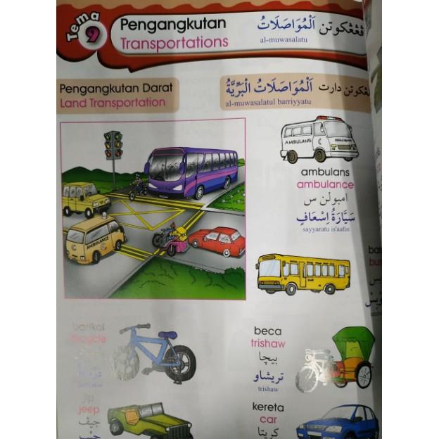 Kamus Bergambar Generasi Baru Melayu Inggeris Jawi Arab Kids Islamic Books Shopee Singapore