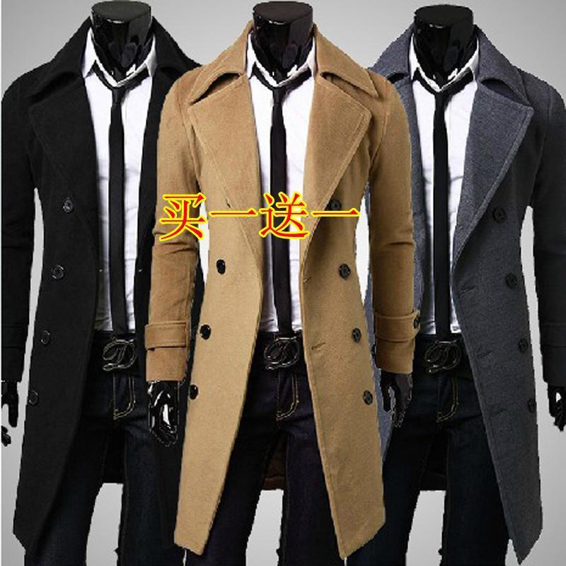 Men S Trench Coat Windbreaker, Knee Length Mens Trench Coat