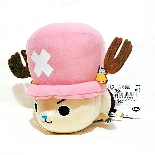 29c02a01671 Cute Japan Banpresto Digimon Adventure Tri Agumon Blushing Laying Soft Plush