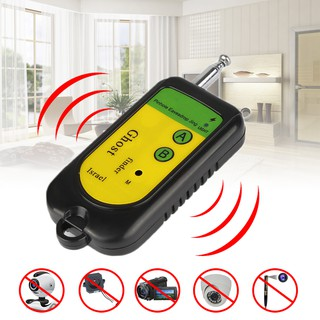 Anti Eavesdropping Wireless RF Signal Detector Tracer Finder Hidden  CameraLHZO