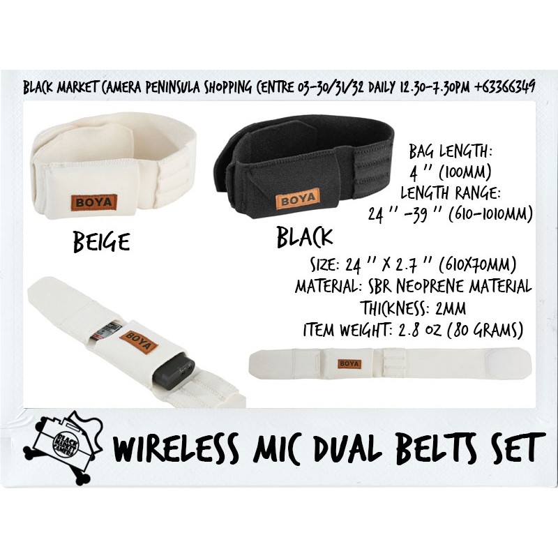 Bmc Boya By Mb2 Wireless Mic Dual Belts Set Shopee Singapore