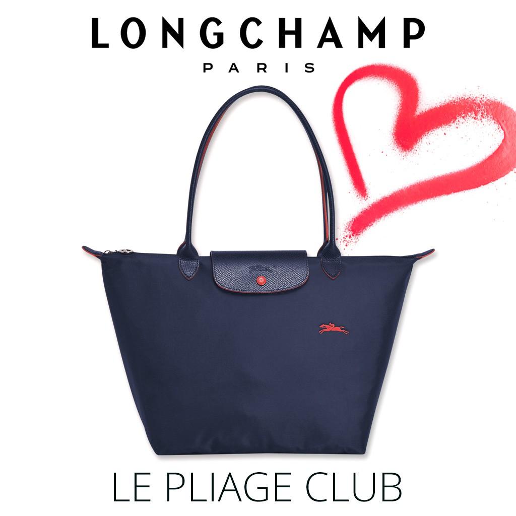 22accda52c6 Longchamp le pliage neo pastel SH petal shoulder tote bag 100% authentic |  Shopee Singapore