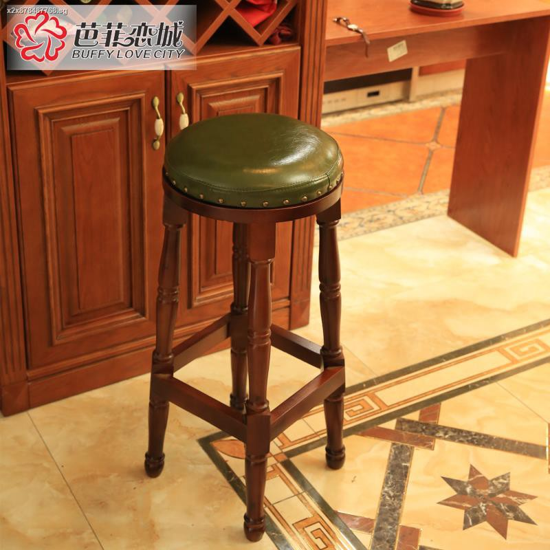 Packages Mailed European Style Solid, City Furniture Bar Stools