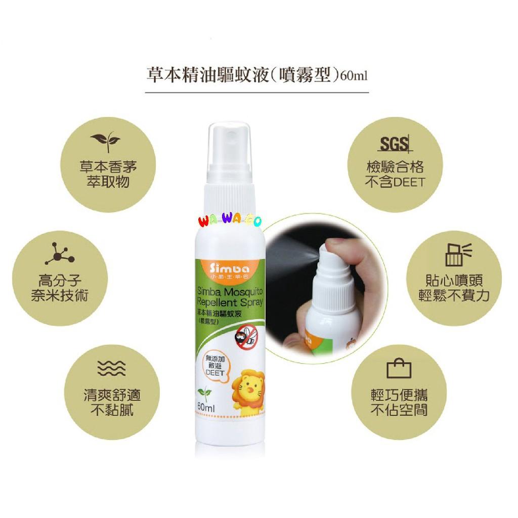 Minyak Telon Nyonya Meneer 60ml Shopee Singapore Zwitsal Baby Natural Twin Pack