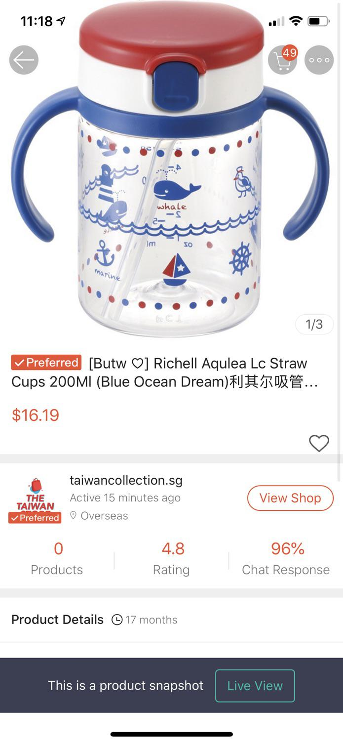 Richell Richell Miffy outing straw mug 200ml