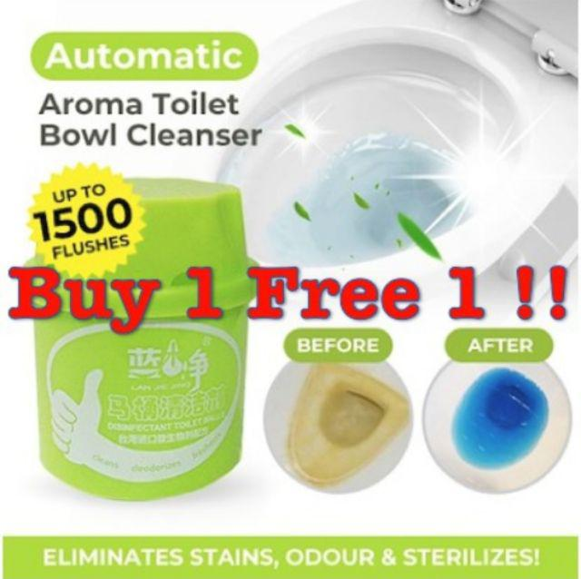 ☆Green Warrior 200G ☆Automatic Aroma Toilet Bowl Cleanser