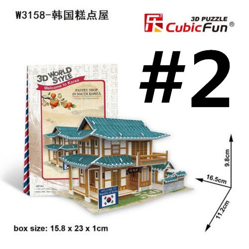 DIY toy gift 3D puzzle paper architecture model Chinese style Shop Building 1pc