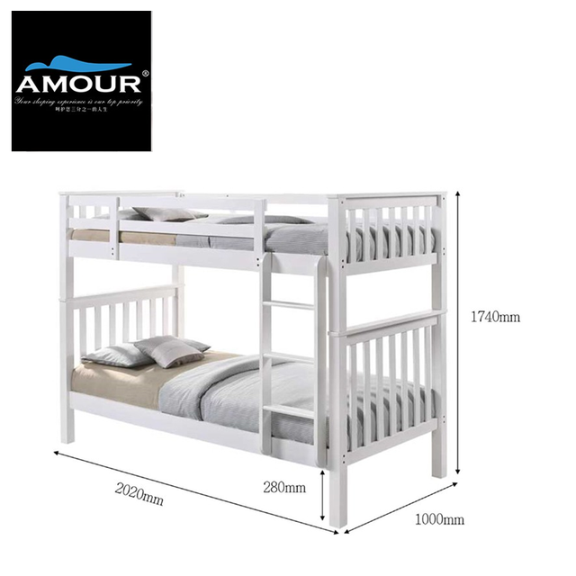 Amour Brand Solid Wood Bunk Bed With Pull Out Bed 10 Years Warranty Free Delivery Shopee Singapore