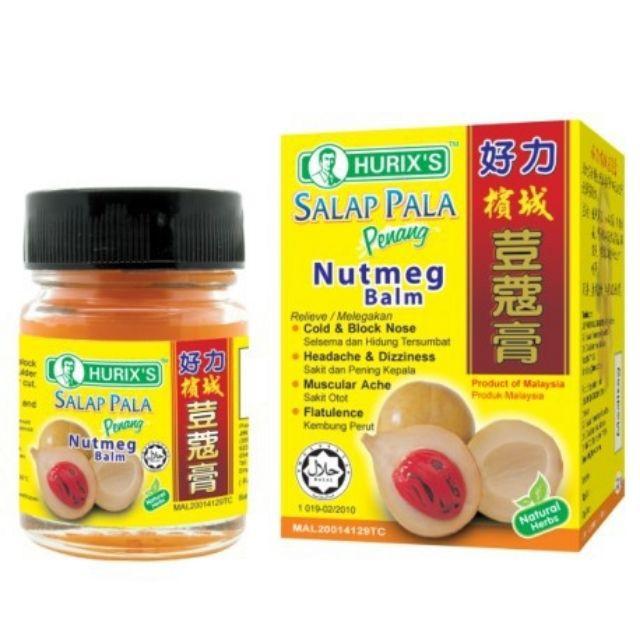 Hurix's Salap Pala Penang Nutmeg Balm 20g