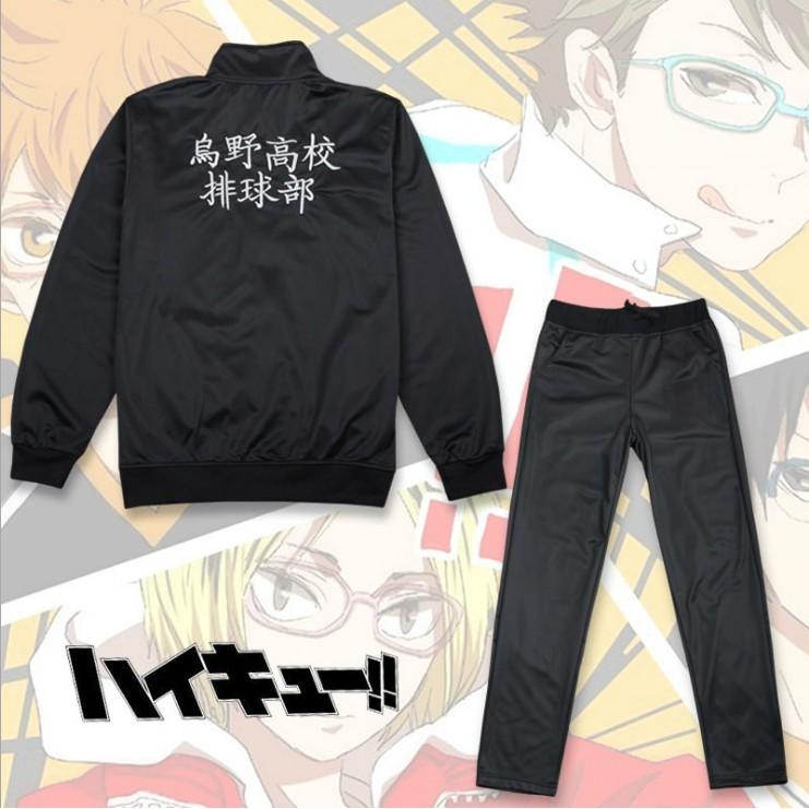 Black Casual Baseball Coat Jacket Cosplay Costume Uniform Unisex Haikyuu! Hot