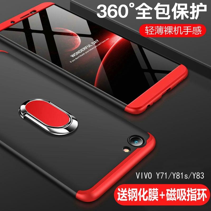 case vivo﹍Vivoy83 mobile phone shell Vivo y71 protective sleeve v1732tY81s All