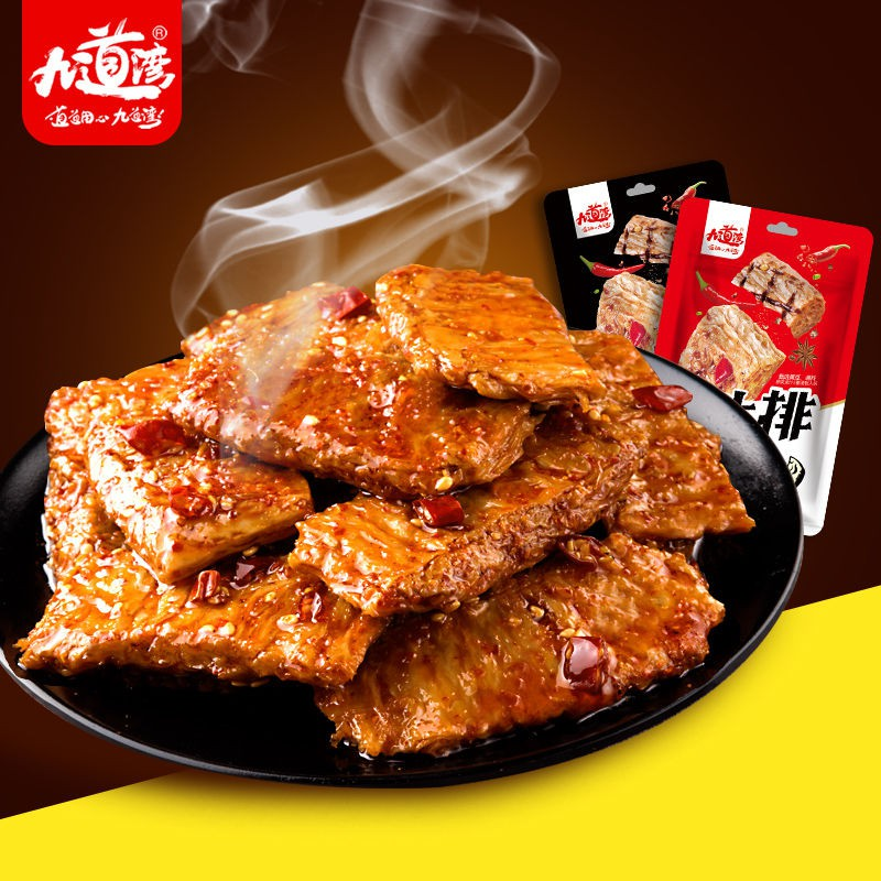 Hunan Latiao Snacks Tofu Spicy Food | Shopee Singapore